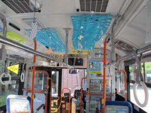 デコレーションバス2