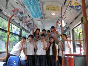 デコレーションバス4