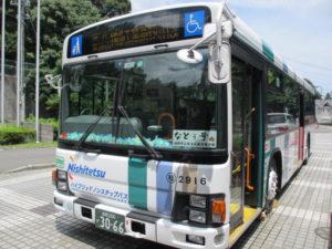 デコレーションバス1